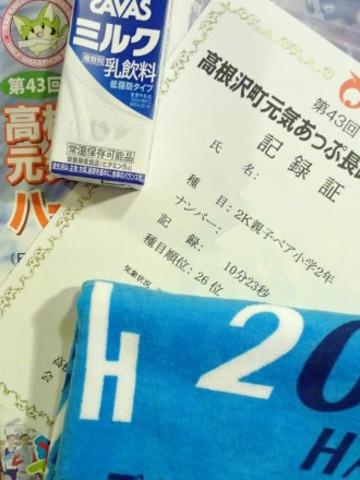 Takanezawa01